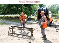 Высоковольтный кабель в Рязани